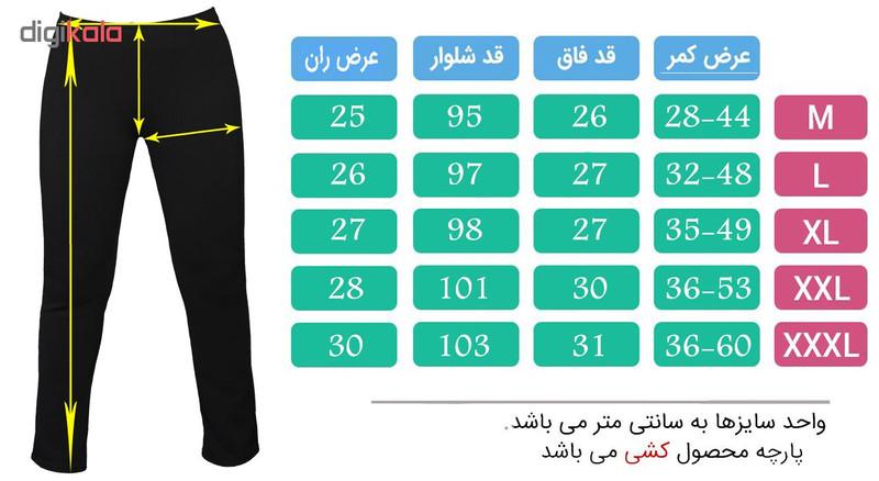 ست گرمکن و شلوار ورزشی زنانه تکنیک پلاس 07 کد GK-122-SO