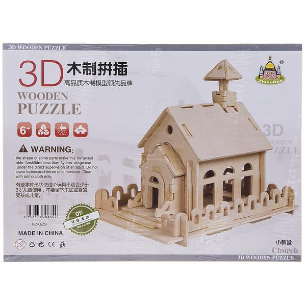 پازل چوبی سه بعدی ژیکوباو مدل کلیسا