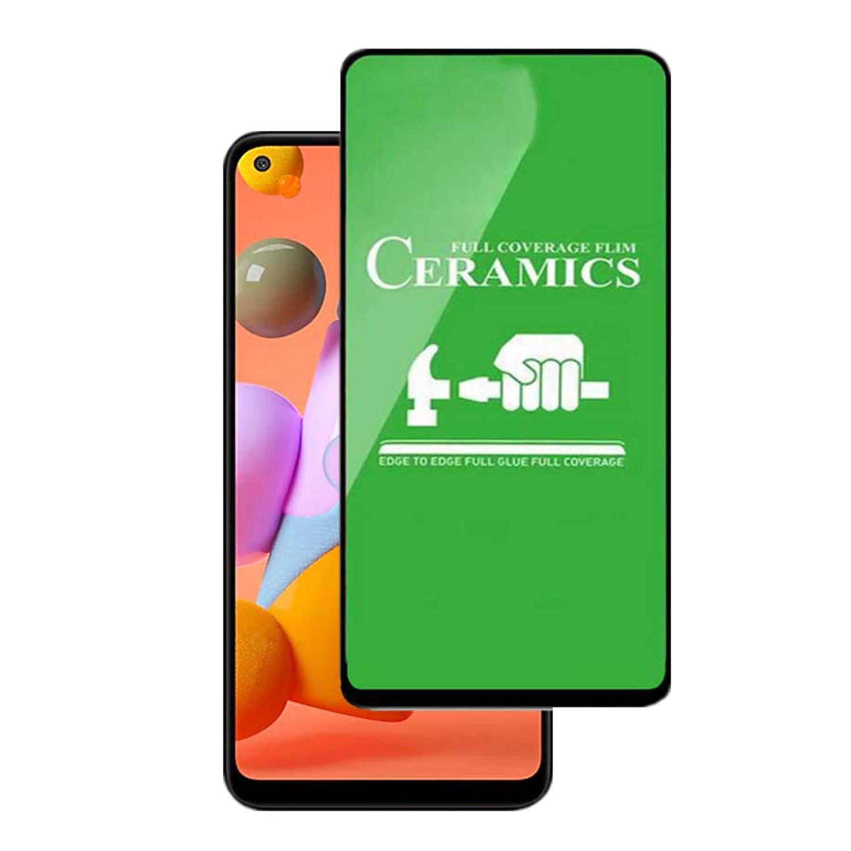 محافظ صفحه نمایش مدل ce_l مناسب برای گوشی موبایل سامسونگ Galaxy A11