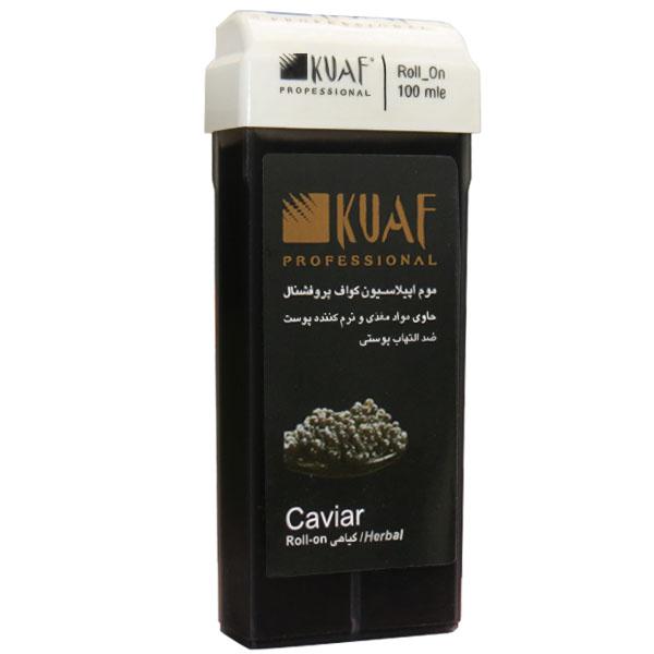خرید                      موم موبر کواف مدل Caviar حجم 100 میلی لیتر              ✅