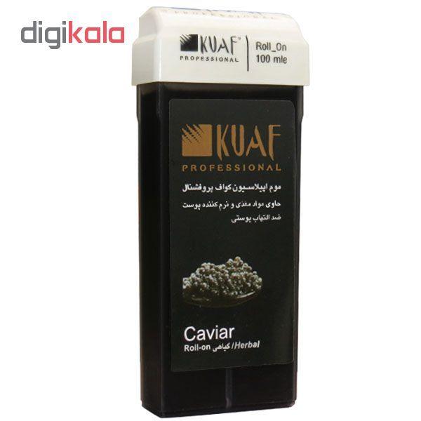 موم موبر کواف مدل Caviar حجم 100 میلی لیتر main 1 1
