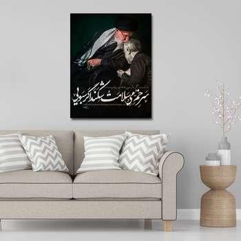 تابلو شاسی طرح شهید سردار قاسم سلیمانی مدل S203