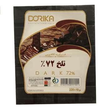 شکلات با طعم تلخ 72 درصد دوریکا مقدار 220 گرم