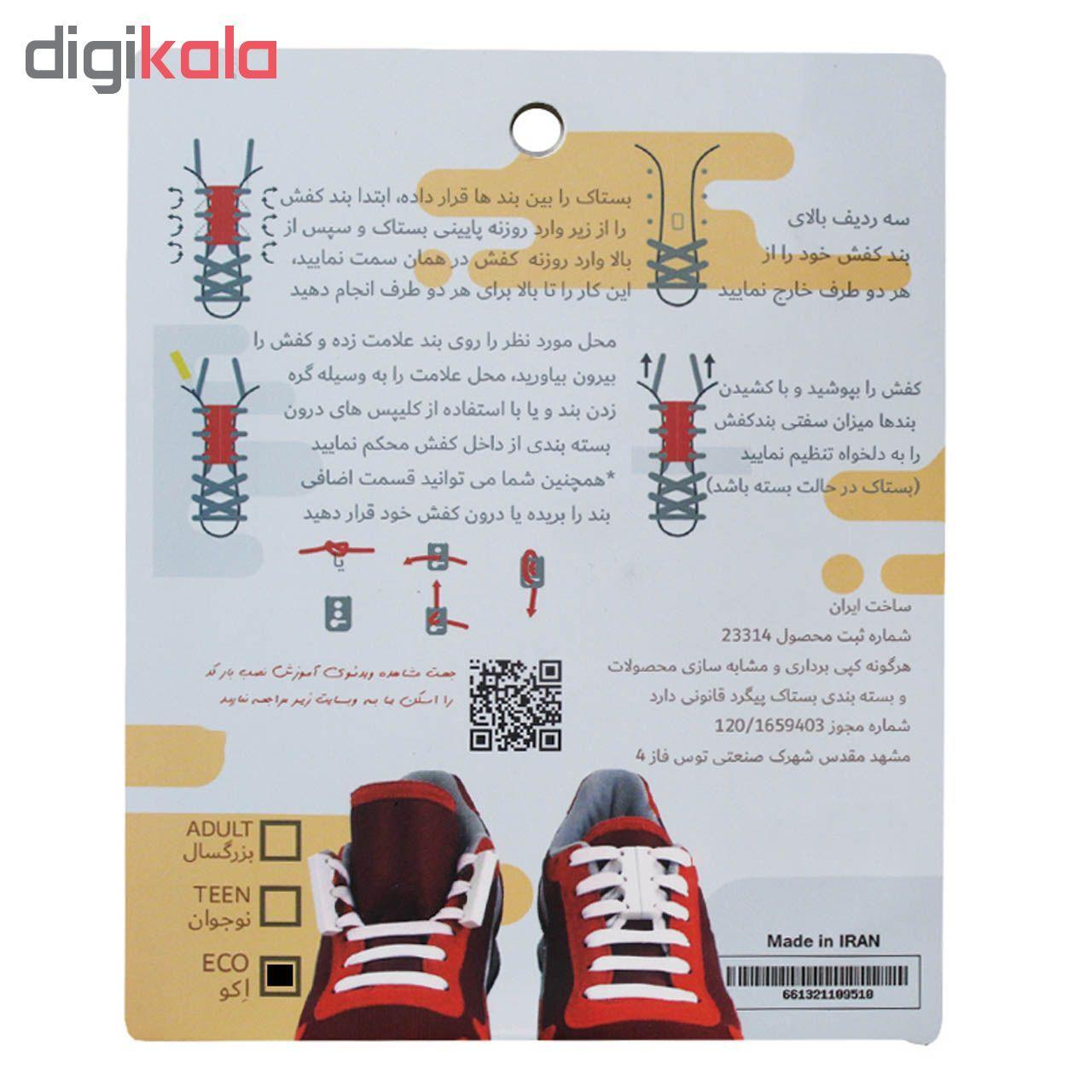 بند کفش مغناطیسی بستاک مدل اِکو E112 رنگ قهوه ای main 1 3