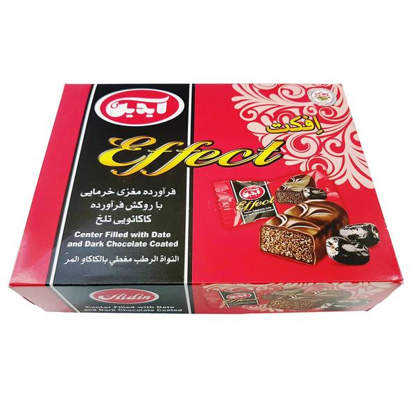 شکلات بار خرمایی با روکش کاکائو تلخ آیدین مقدار 550 گرم