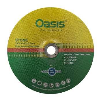 مجموعه 5 عددی صفحه برش سنگ اوسیس مدل 2303