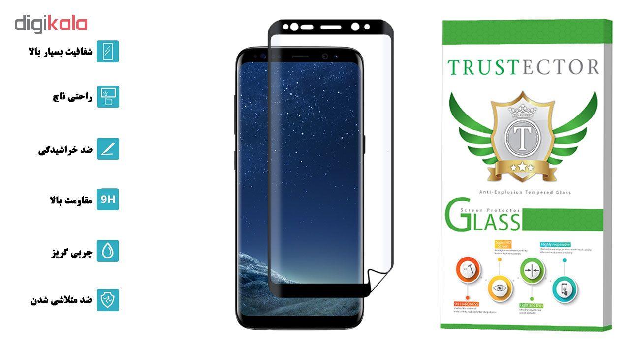 محافظ صفحه نمایش 3D تراستکتور مدل TSP مناسب برای گوشی موبایل سامسونگ Galaxy S9 Plus               ( قیمت و خرید)