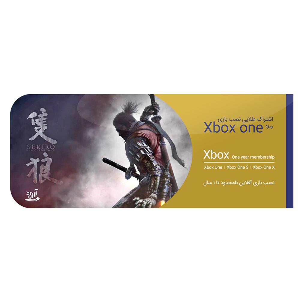 کارت اشتراک نصب بازی آروند مدل  VIP 2020 مناسب برای ایکس باکس وان
