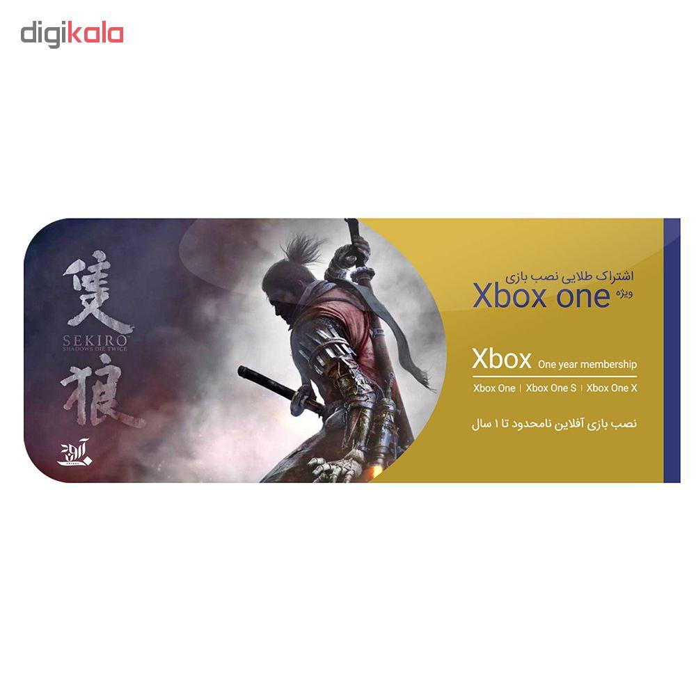 خرید اینترنتی کارت اشتراک نصب بازی آروند مدل VIP 2020 مناسب برای ایکس باکس وان اورجینال