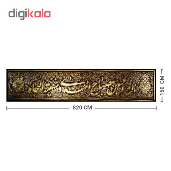 خرید                      پرچم طرح ان الحسین مصباح الهدی و سفینه النجاه کد ۱۶