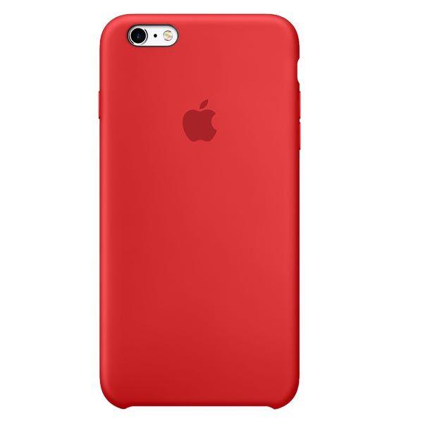 کاور مدل nxe مناسب برای گوشی موبایل اپل iphone 6plus/6splus