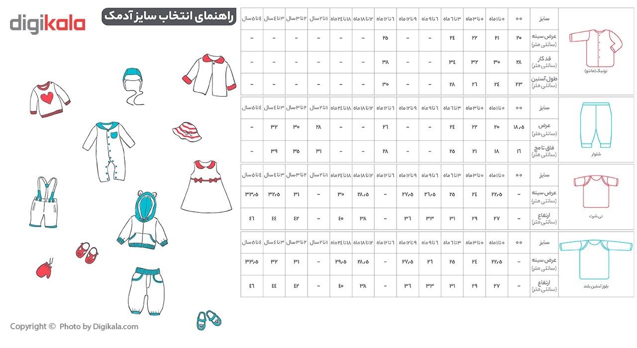 ست لباس پسرانه آدمک مدل 132001B