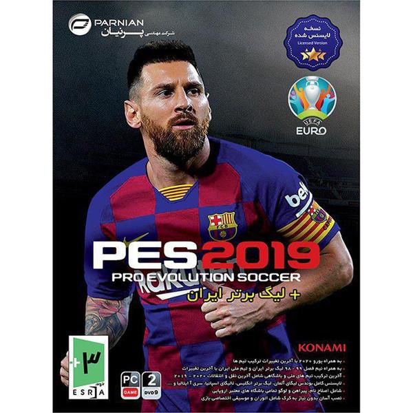 بازی PES 2019 به همراه لیگ برتر مخصوص PC