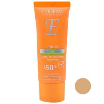 کرم ضد آفتاب اویدرم مدل Evisun حجم ۴۰ میلی لیتر