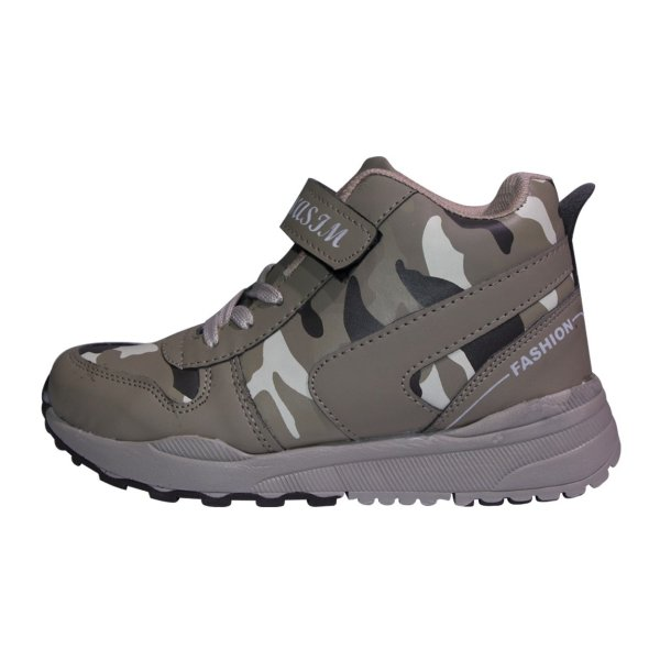 کفش راحتی  بچه گانه نسیم مدل تکاوری