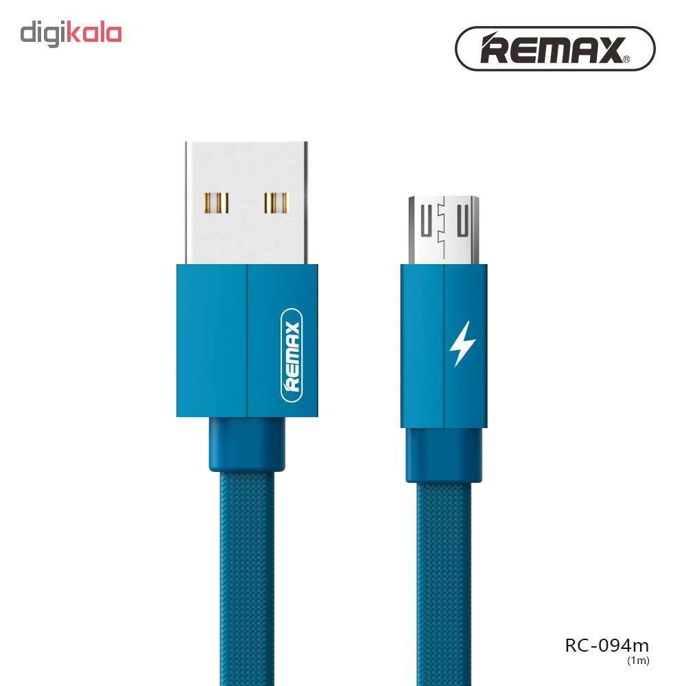 کابل تبدیل USB به microUSB ریمکس مدل Kerolla RC-094m طول 1 متر main 1 2