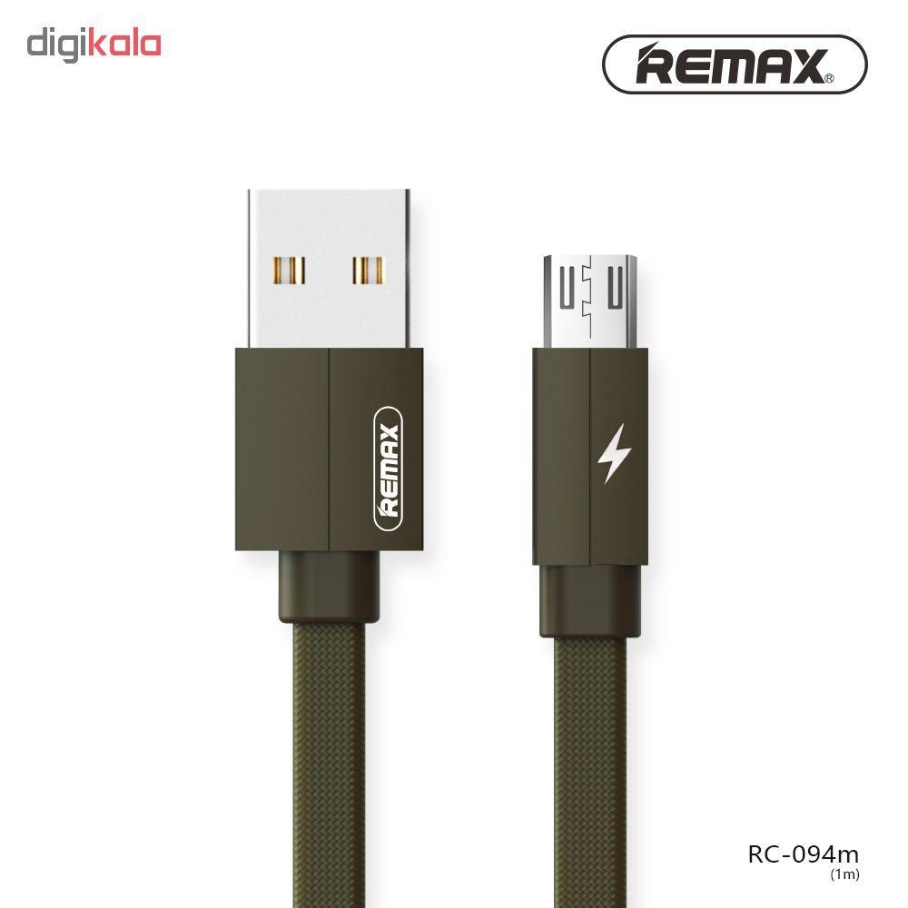 کابل تبدیل USB به microUSB ریمکس مدل Kerolla RC-094m طول 1 متر main 1 5