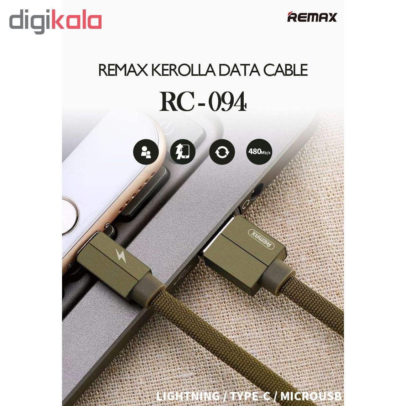 کابل تبدیل USB به microUSB ریمکس مدل Kerolla RC-094m طول 1 متر main 1 8