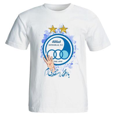 تی شرت نگار ایرانی طرح B3