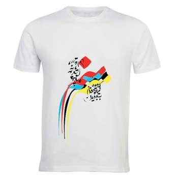 تی شرت آستین کوتاه زیزیپ کد 128T