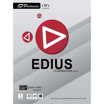 مجموعه نرم افزار EDIUS Collection نشر پرنیان