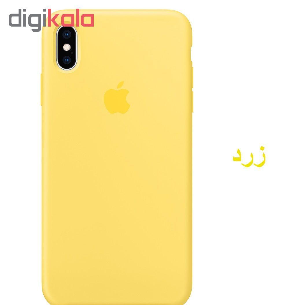 کاور مدل scn-360 مناسب برای گوشی موبایل اپل iphone x / xs main 1 5