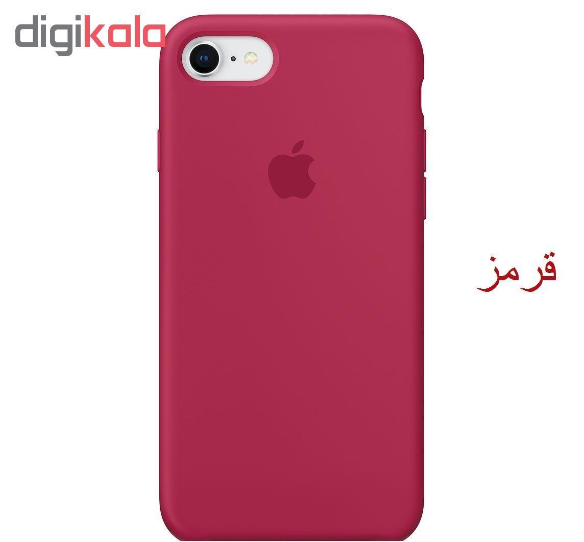 کاور مدل scn-360 مناسب برای گوشی موبایل اپل iphone x / xs main 1 6