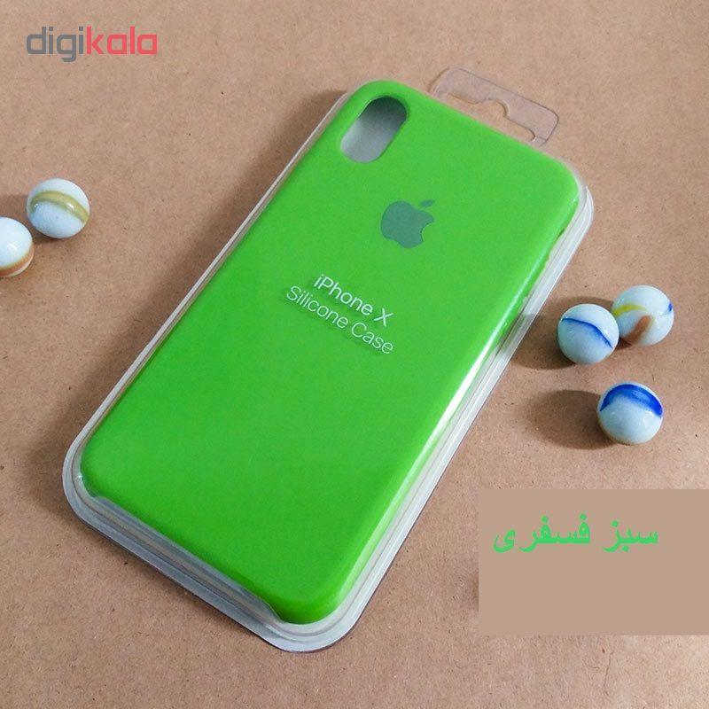 کاور مدل scn-360 مناسب برای گوشی موبایل اپل iphone x / xs main 1 8
