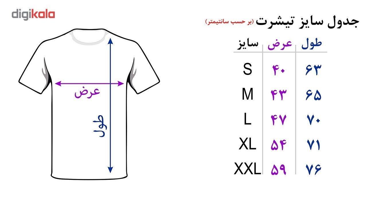 تی شرت زنانه پارس طرح کارتونی کد 3734 main 1 5