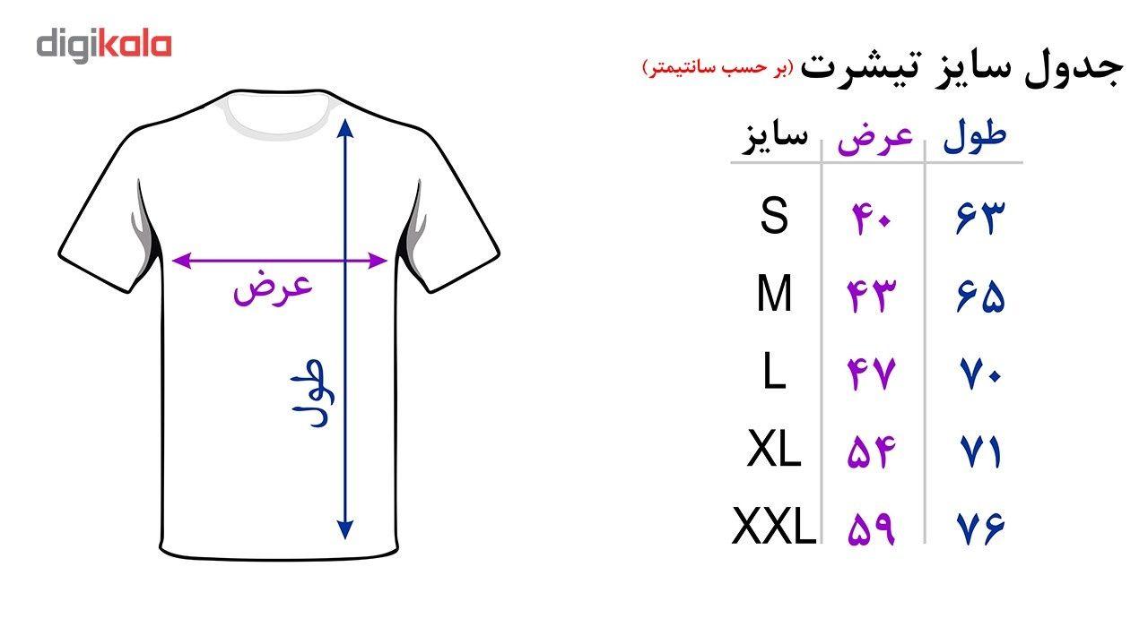 تی شرت استین کوتاه مردانه نوین نقش طرح BY5095 main 1 5