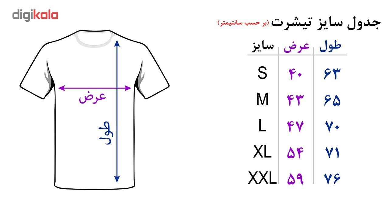 تی شرت آستین کوتاه مردانه شین دیزاین طرح حروف اول اسم P کد 4553 main 1 6