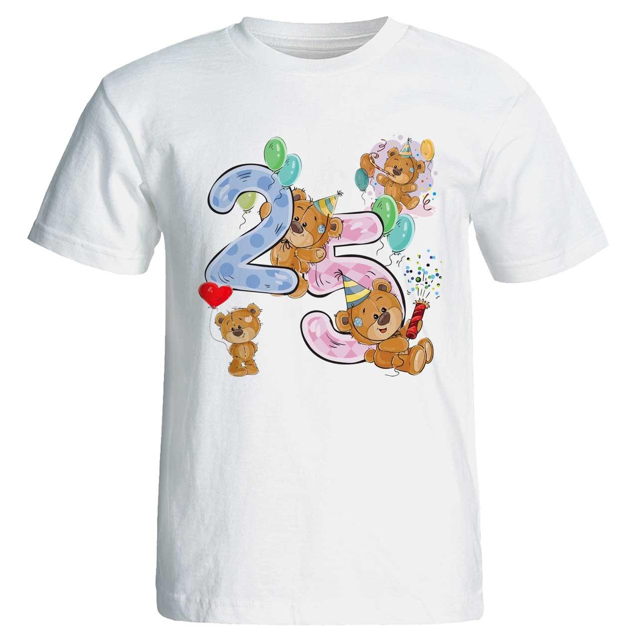 تی شرت آستین کوتاه مارس طرح تولد بیست و پنج سالگی کد 3525