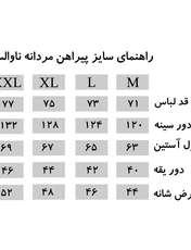 پیراهن مردانه ناوالس کد RegularFit-Tet-BK -  - 5