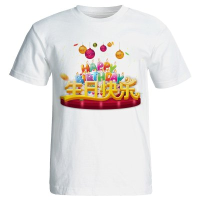 تصویر تی شرت زنانه طرح کیک تولد کد 7080