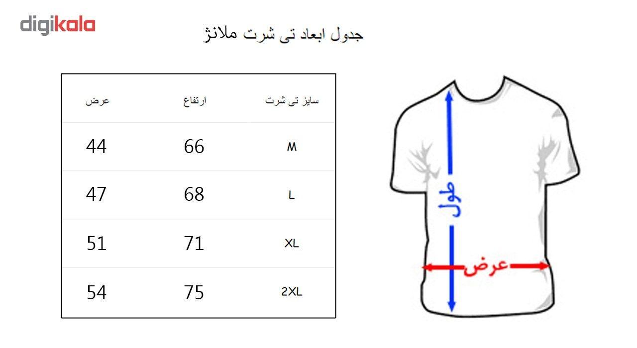 تی شرت به رسم طرح رئال مادرید کد 215 main 1 4
