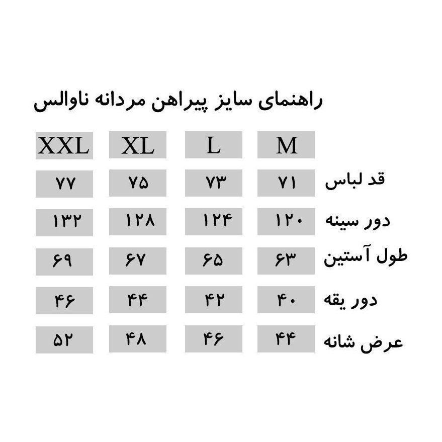 پیراهن مردانه ناوالس کد RegularFit-Tet-kh main 1 4