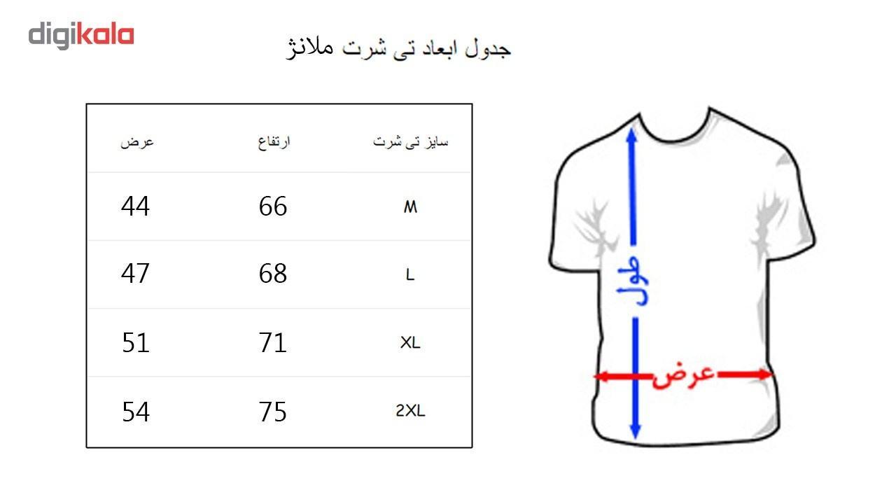 تی شرت به رسم  طرح فروهر کد 217 main 1 3