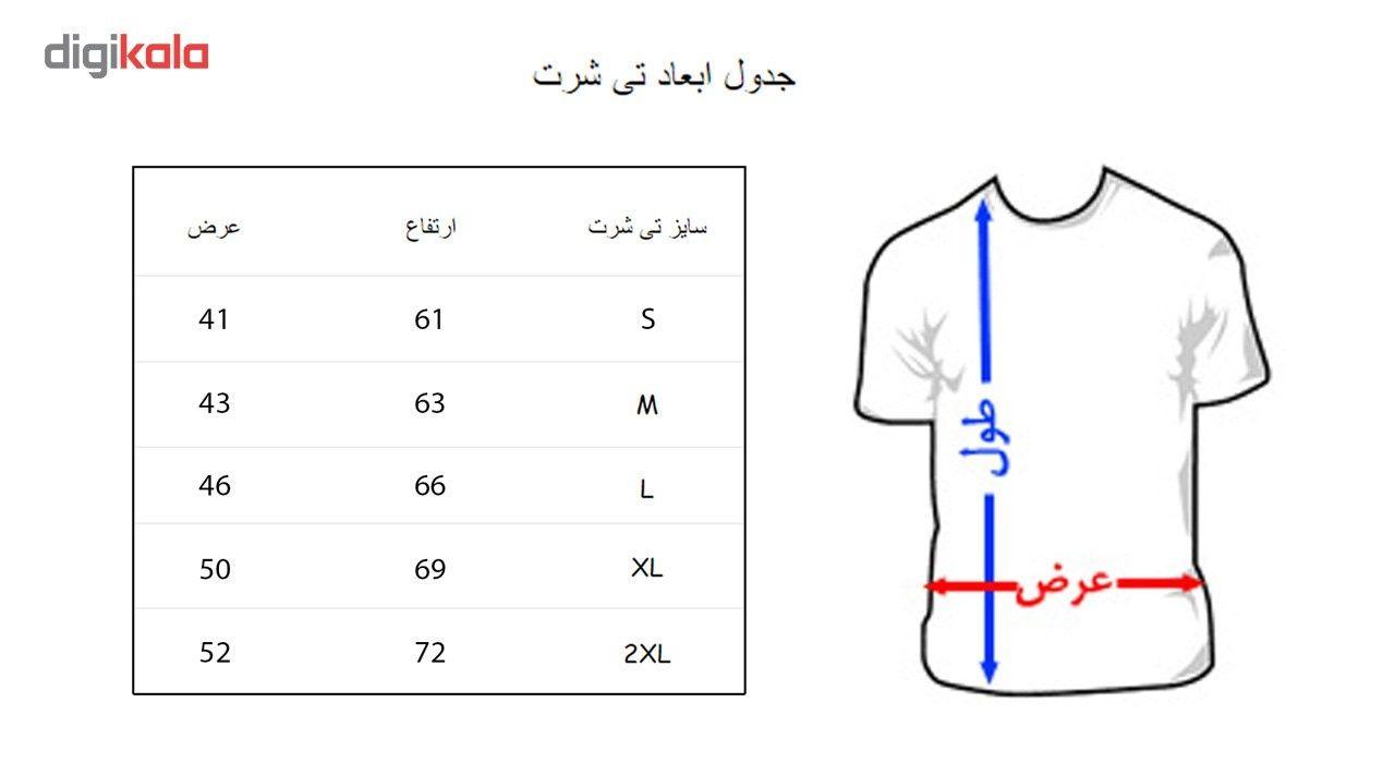 تی شرت یورپرینت به رسم طرح فروهر کد 317 main 1 3
