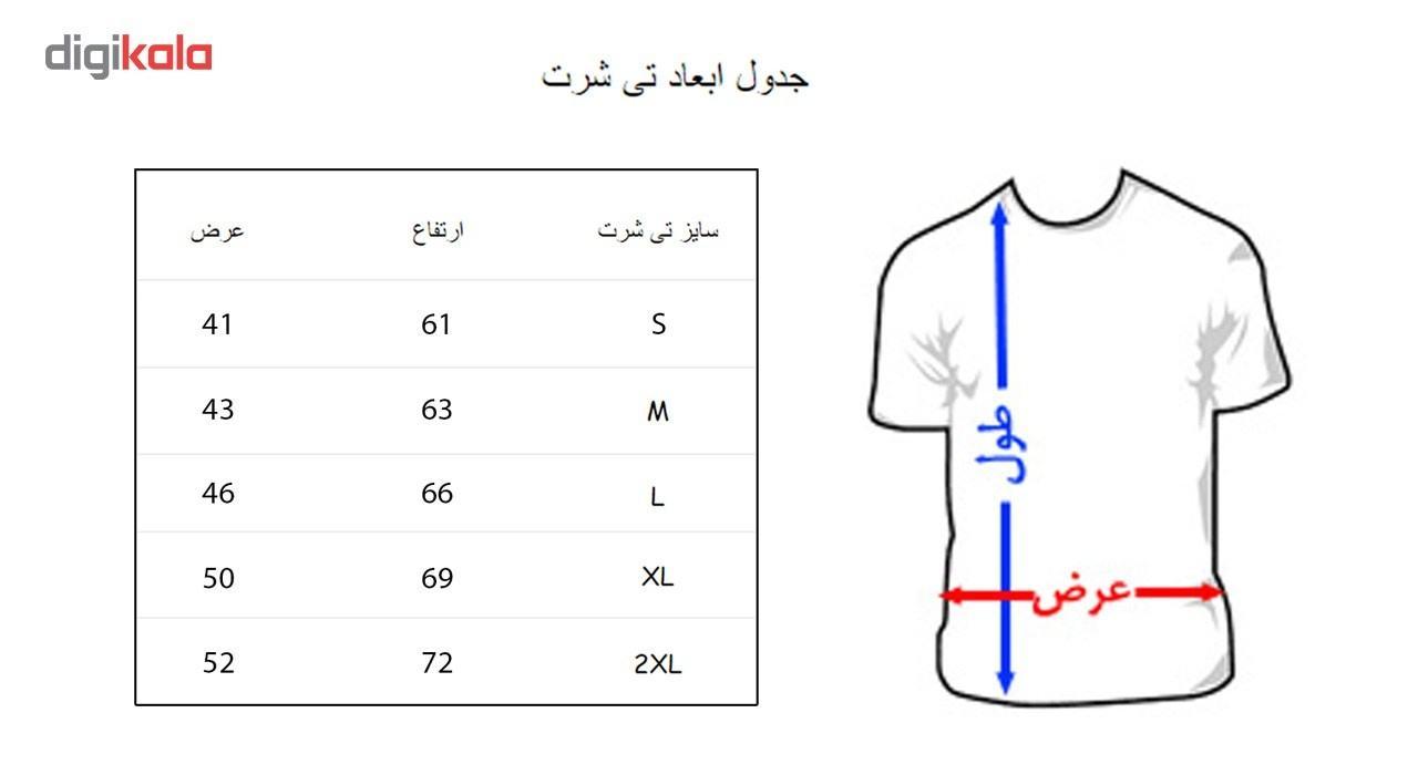 تی شرت یورپرینت به رسم طرح توپ والیبال کد 342 main 1 4