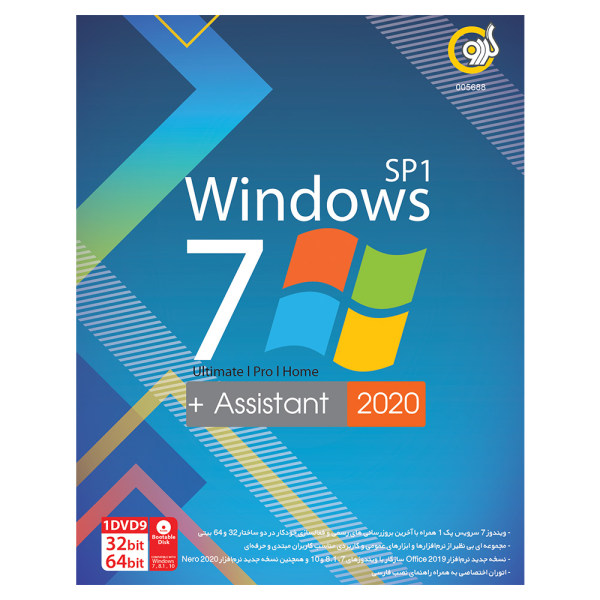 سیستم عامل  Windows 7 SP1 + Assistant 2020 نشر گردو