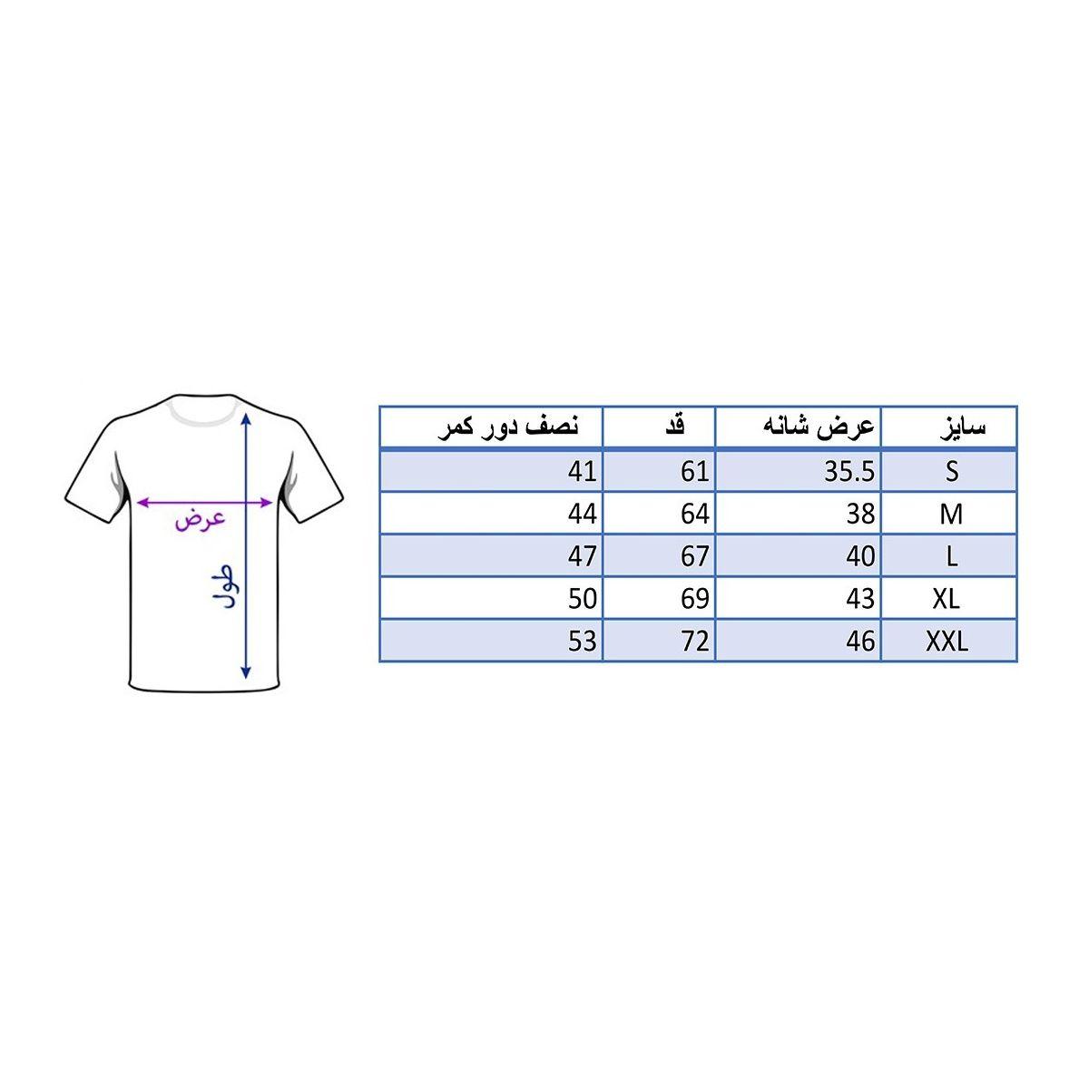 تیشرت آستین کوتاه سفید طرح گوپرو سالامین کد SA106 main 1 4