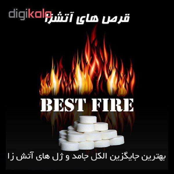 قرص آتش زا مدل BEST FIRE بسته ۳۰ عددی main 1 4
