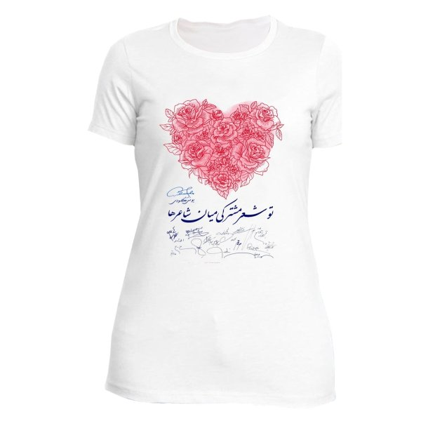 تی شرت زنانه  نگار ایرانی طرح Z-D 4