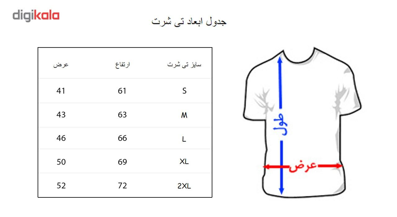 تی شرت به رسم طرح دریم کچر کد 558 main 1 3