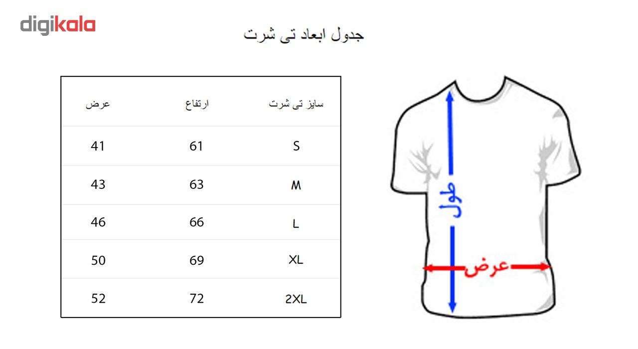 تی شرت یورپرینت به رسم طرح جوکر کد 526