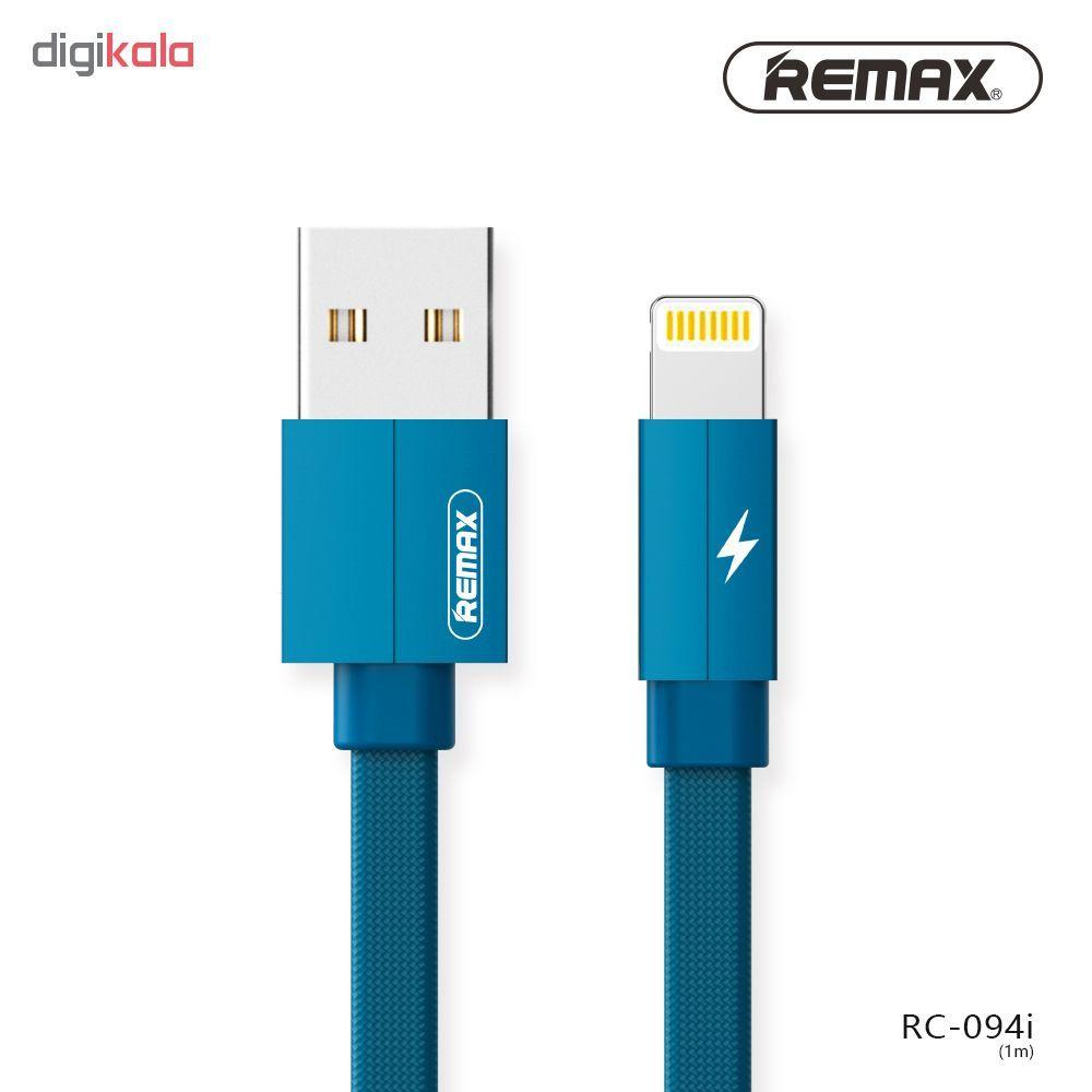 کابل تبدیل USB به لایتنینگ ریمکس مدل Kerolla RC-094i طول 1 متر main 1 2