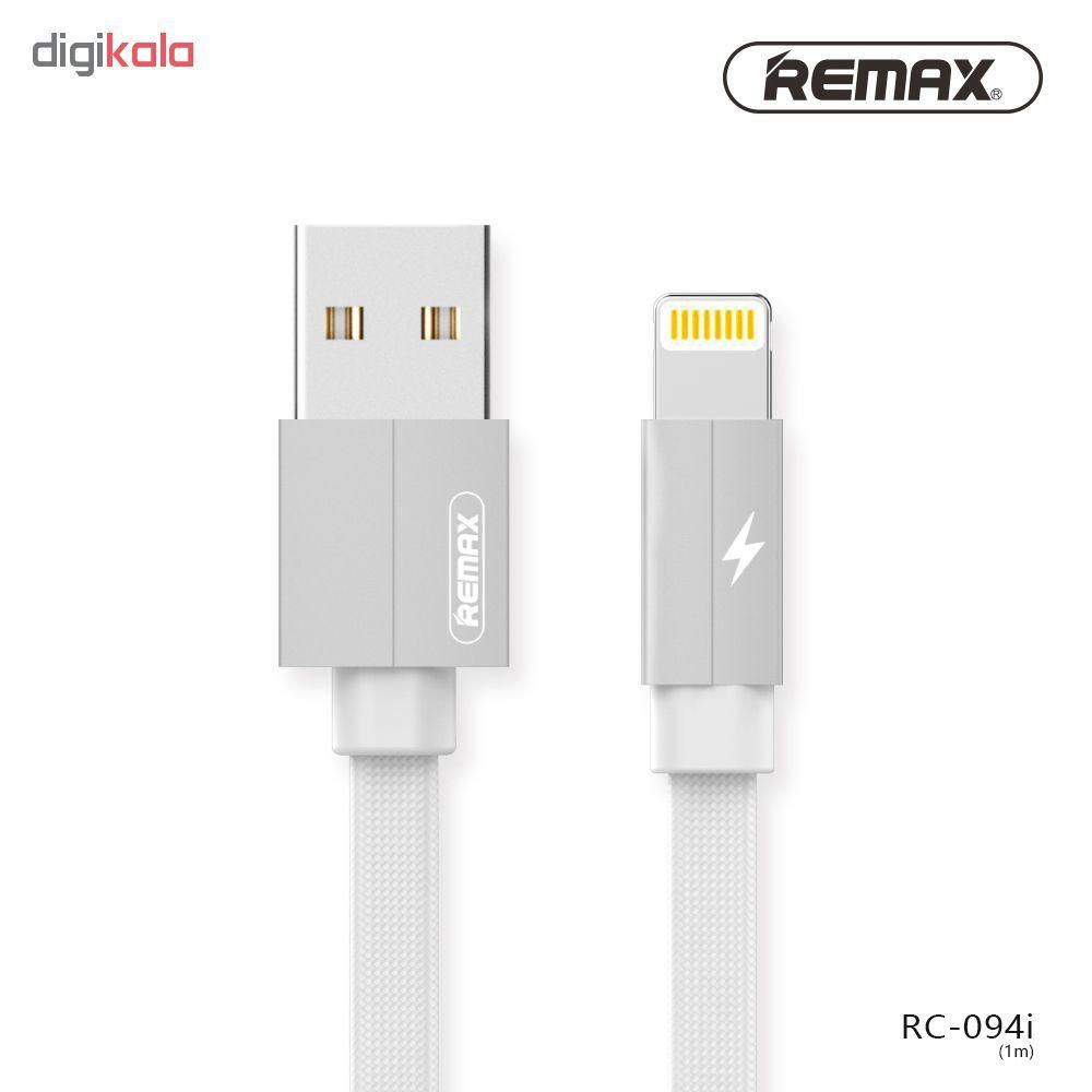 کابل تبدیل USB به لایتنینگ ریمکس مدل Kerolla RC-094i طول 1 متر main 1 4