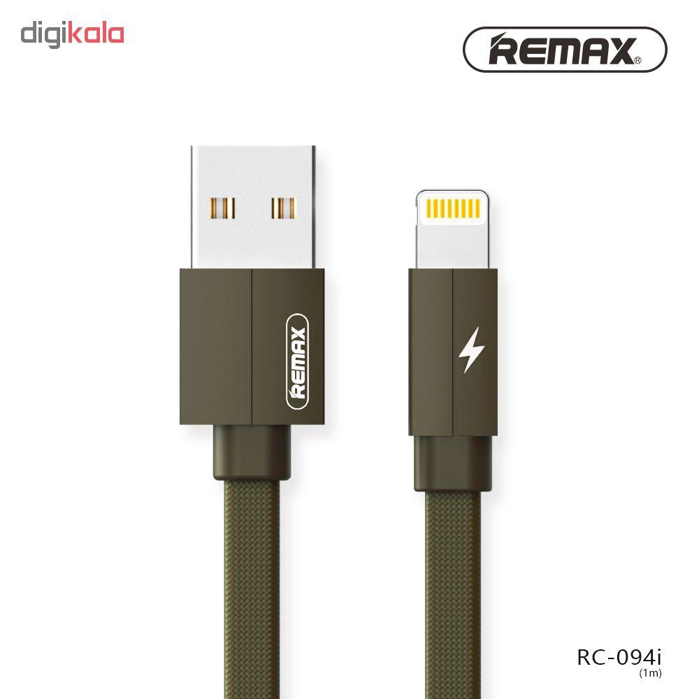 کابل تبدیل USB به لایتنینگ ریمکس مدل Kerolla RC-094i طول 1 متر main 1 5