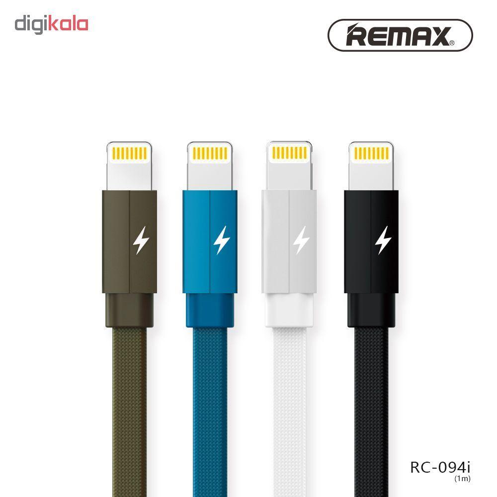 کابل تبدیل USB به لایتنینگ ریمکس مدل Kerolla RC-094i طول 1 متر main 1 6