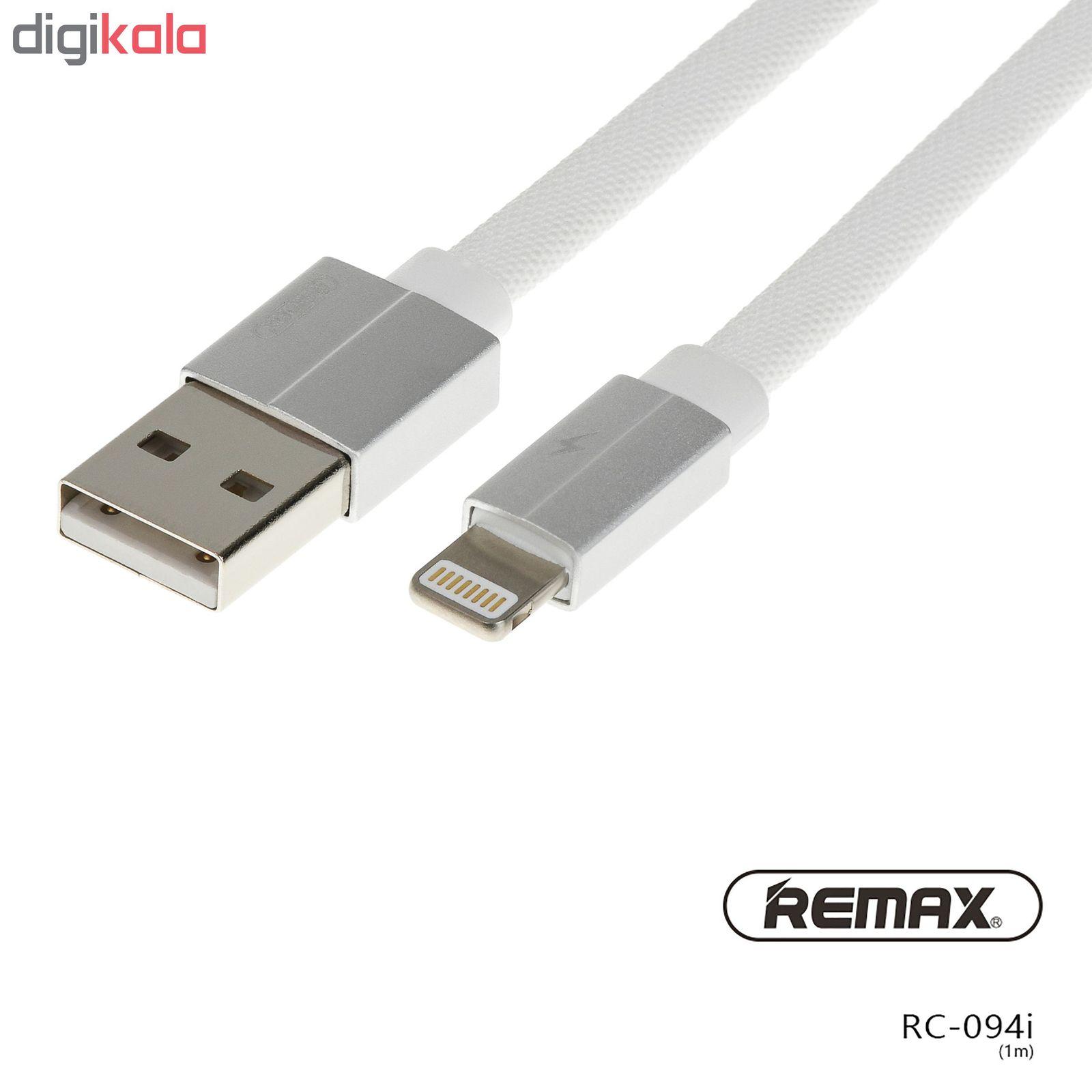 کابل تبدیل USB به لایتنینگ ریمکس مدل Kerolla RC-094i طول 1 متر main 1 7